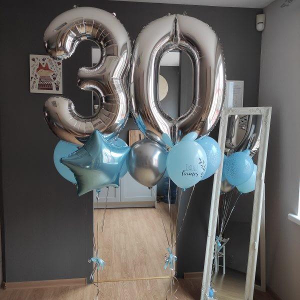 Balonu komplekts 30 gadu jubilejā